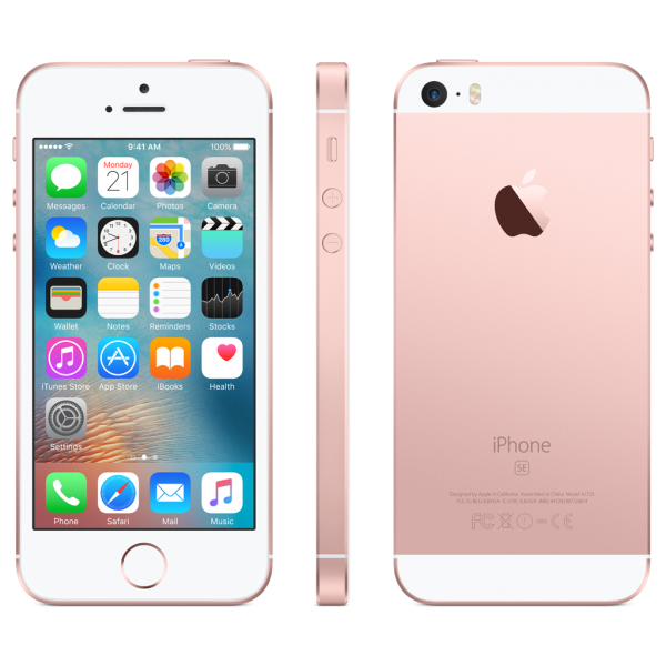 Apple iPhone SE - 64GB - Rose Gold - A Grade